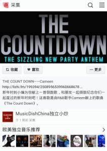China FM Radio