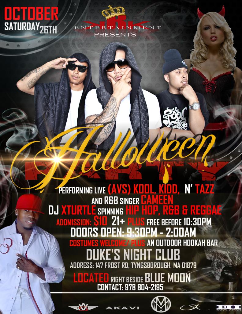October Event.